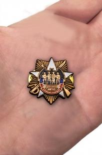 """Заказать юбилейный фрачник """"100 лет Военной разведке"""""""