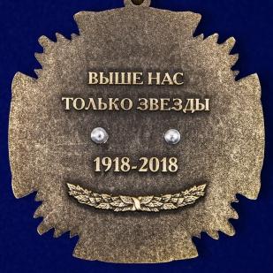 """Юбилейный орден """"100 лет Военной разведке"""" по выгодной цене"""