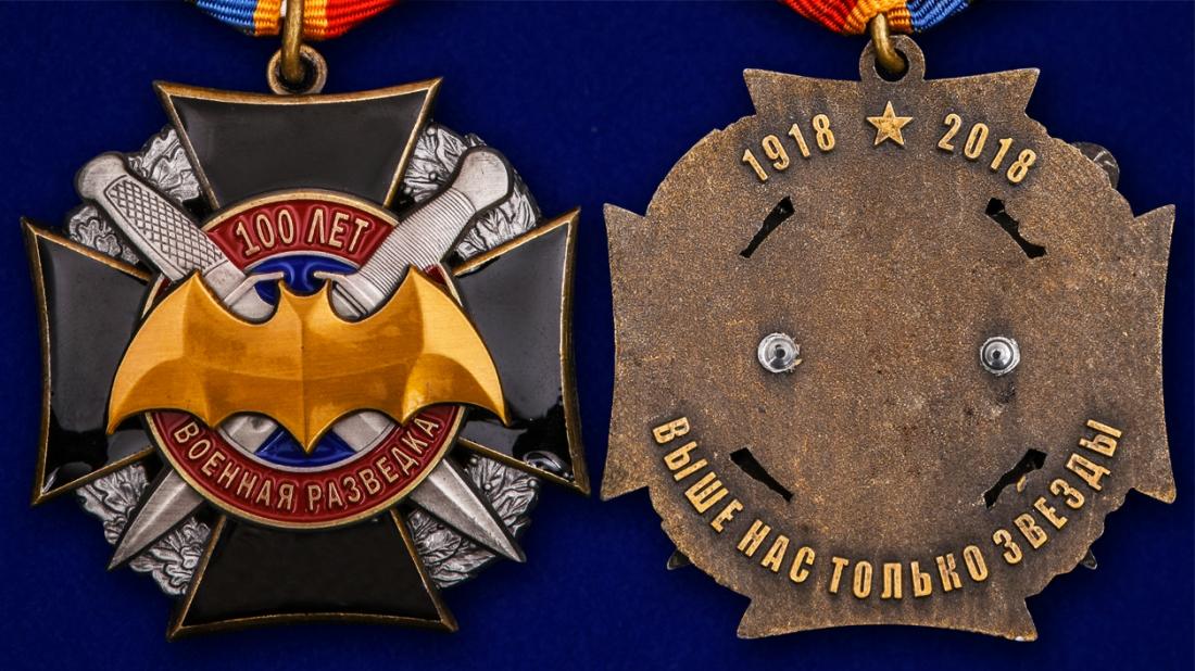 Юбилейный орден к 100-летию Военной разведки (на колодке) - описание аверс и реверс