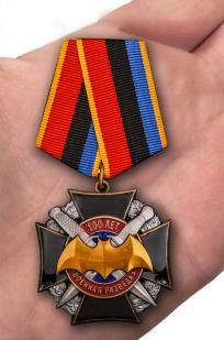 Юбилейный орден к 100-летию Военной разведки (на колодке) от Военпро