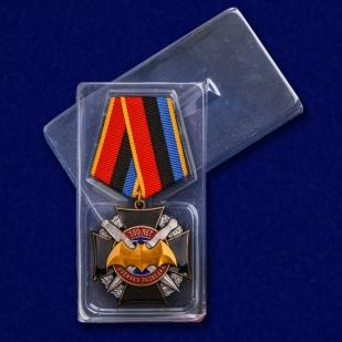 Юбилейный орден к 100-летию Военной разведки (на колодке) с доставкой