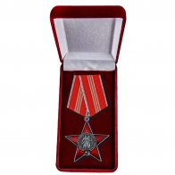 """Юбилейный орден """"100 лет Армии и флоту"""" в футляре"""