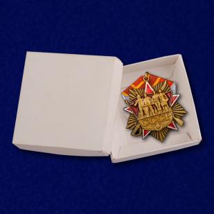 """Юбилейный орден """"100 лет СССР"""" на колодке с доставкой"""