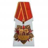 Юбилейный орден 100 лет СССР на подставке
