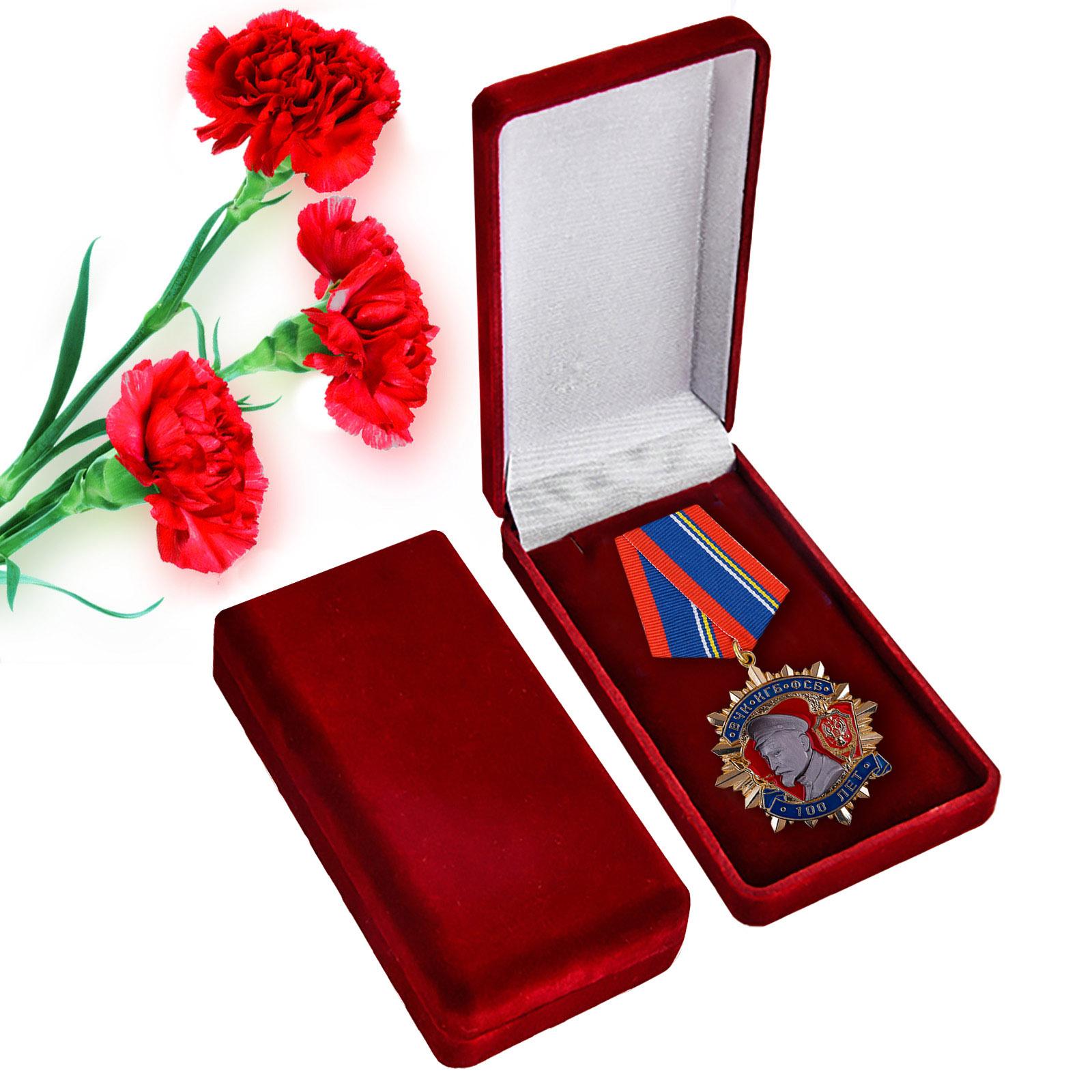 Юбилейный орден 100 лет ВЧК-КГБ-ФСБ Дзержинский в бархатном футляре