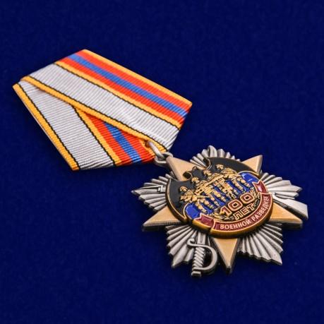 """Юбилейный орден """"100 лет Военной разведке"""" (на колодке)"""