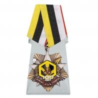 Юбилейный орден 100 лет Войскам РХБЗ на подставке