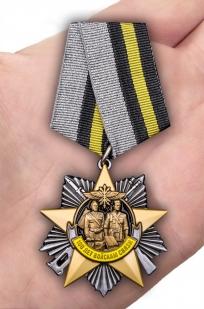 Юбилейный орден 100 лет Войскам связи на колодке - вид на ладони