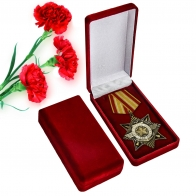 Юбилейный орден 100 лет Вооруженным Силам
