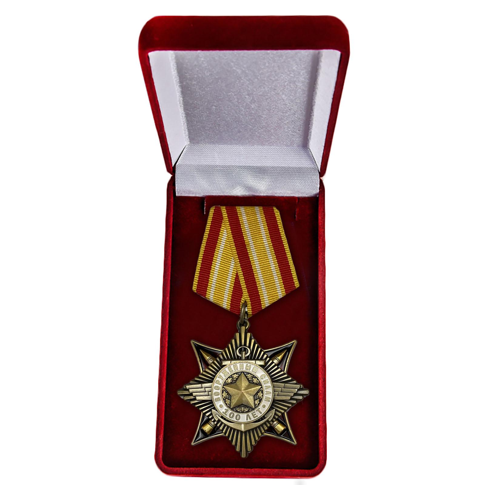 """Юбилейный орден """"100 лет Вооруженным Силам"""" в футляре"""