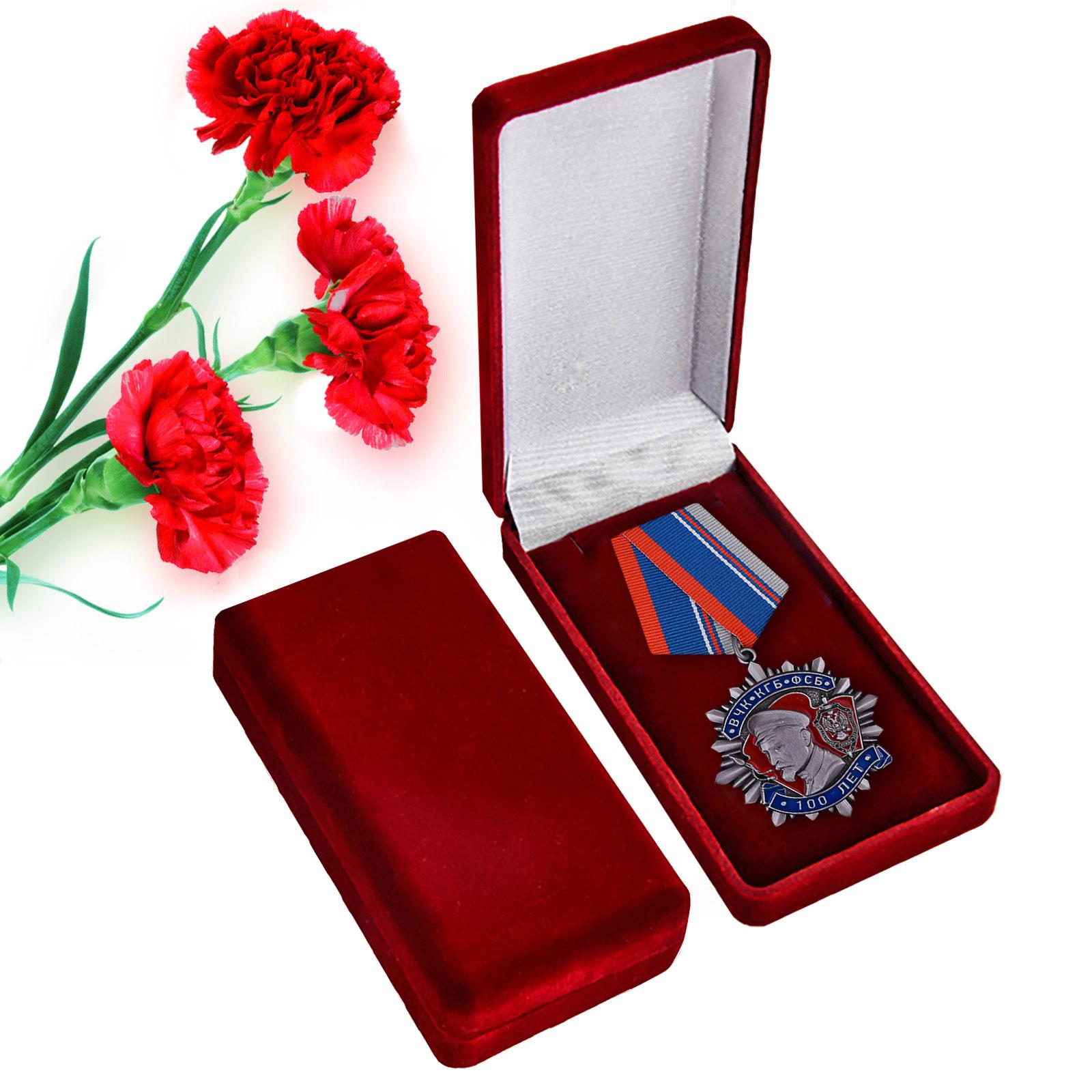 Юбилейный орден Дзержинского II степени в бархатном футляре