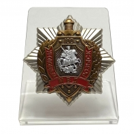Орден МВД 100 лет Уголовному розыску на подставке