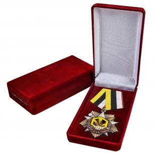Юбилейный орден РХБЗ в футляре