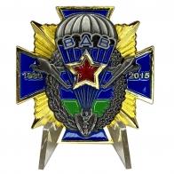 Юбилейный орден ВДВ на подставке