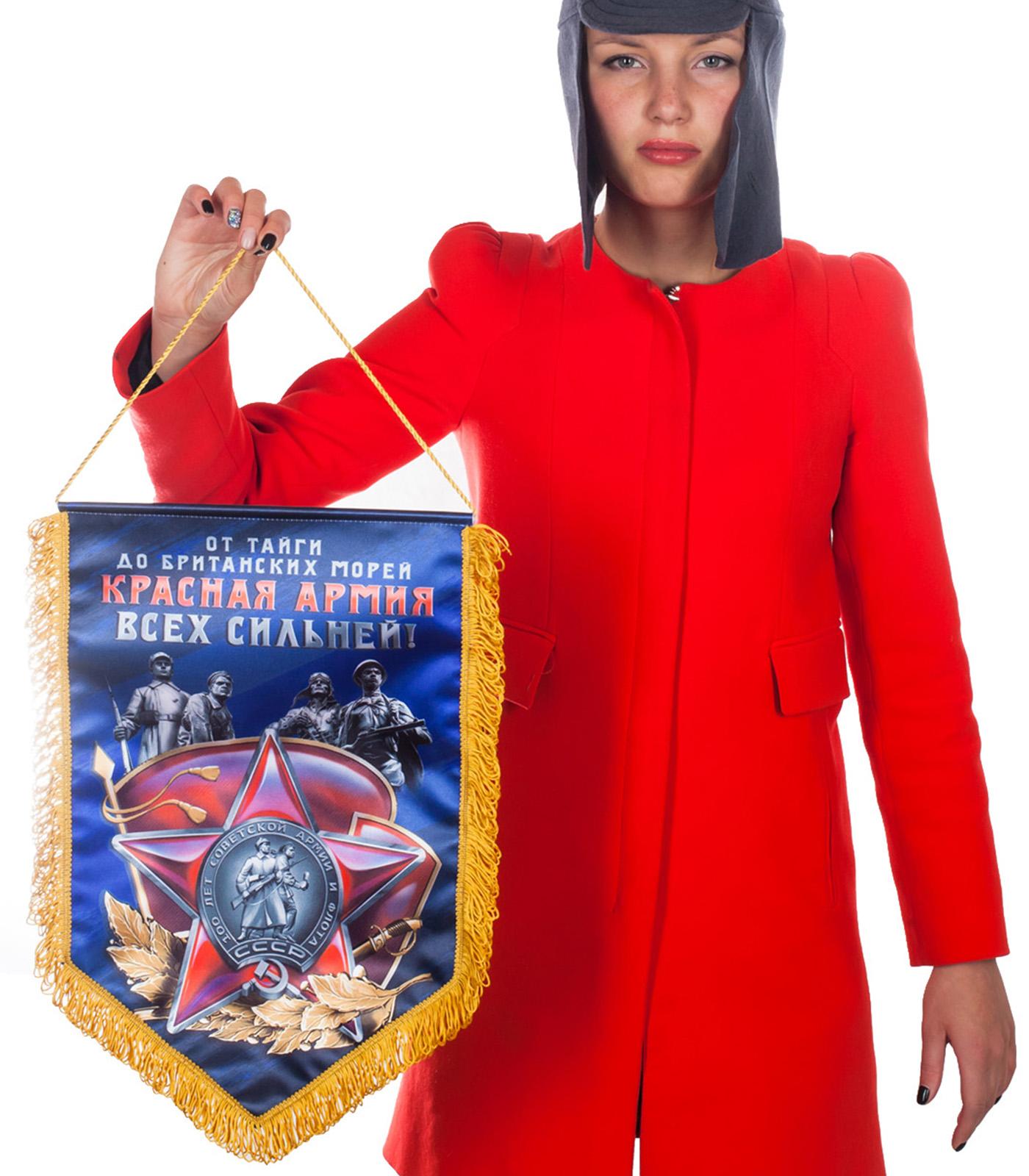 """Заказать юбилейный вымпел """"Красная Армия всех сильней!"""""""