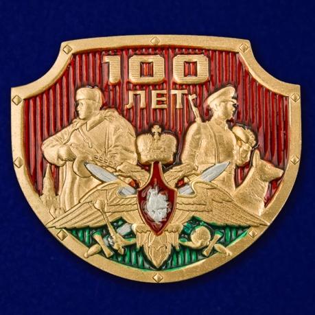 Юбилейный жетон Погранвойск