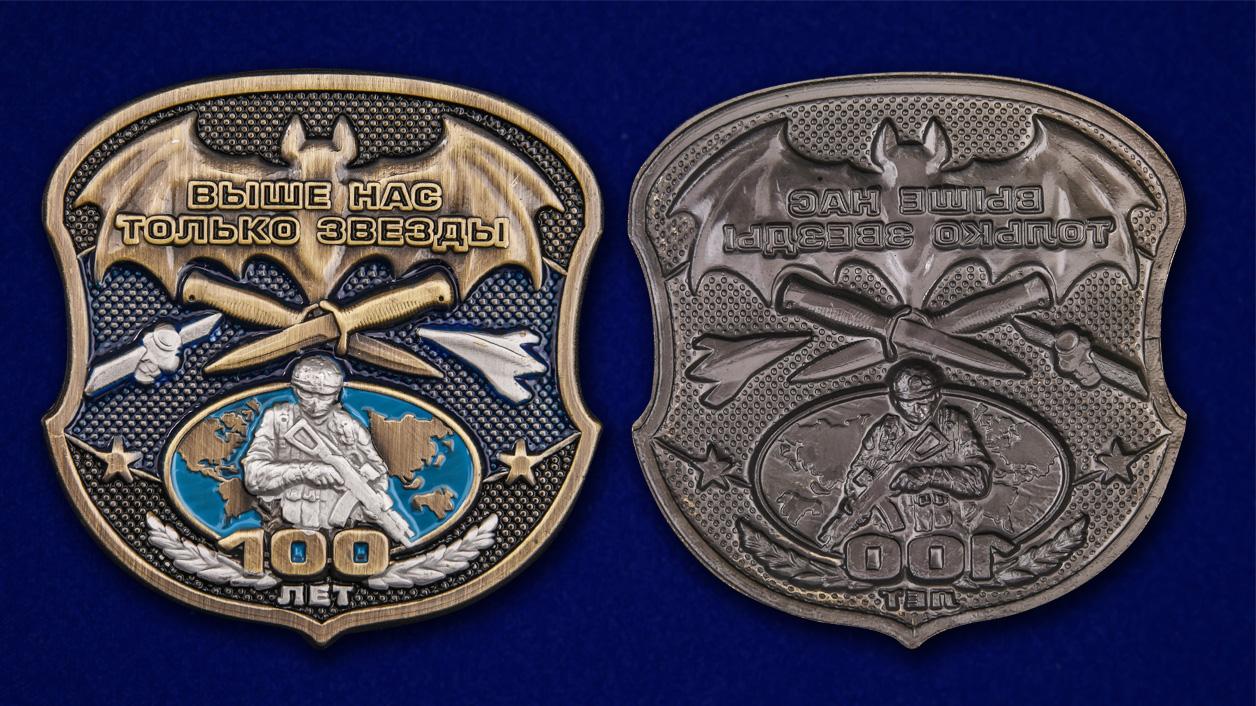 Юбилейный жетон Военной разведки авторского дизайна