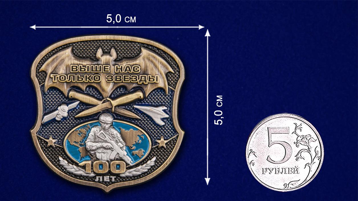 Юбилейный жетон Военной разведки - размер