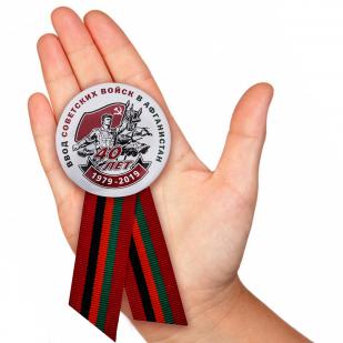 Заказать юбилейный значок «40 лет ввода Советских войск в Афганистан»