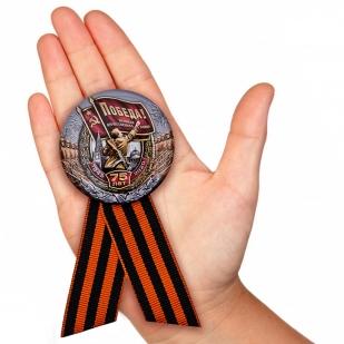 Заказать юбилейный значок «75 лет Победе в Великой Отечественной войне»