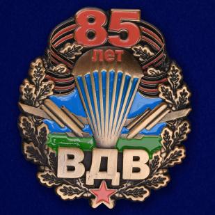 Нагрудный знак 85 лет ВДВ
