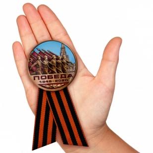 Заказать юбилейный значок «Победа! 1945-2020»