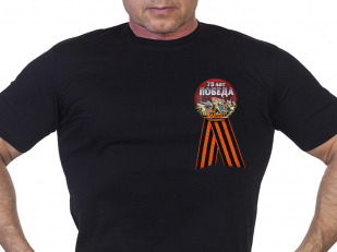 Юбилейный значок «Победа - одна на всех!» к 75-летию Победы в ВОВ - недорого