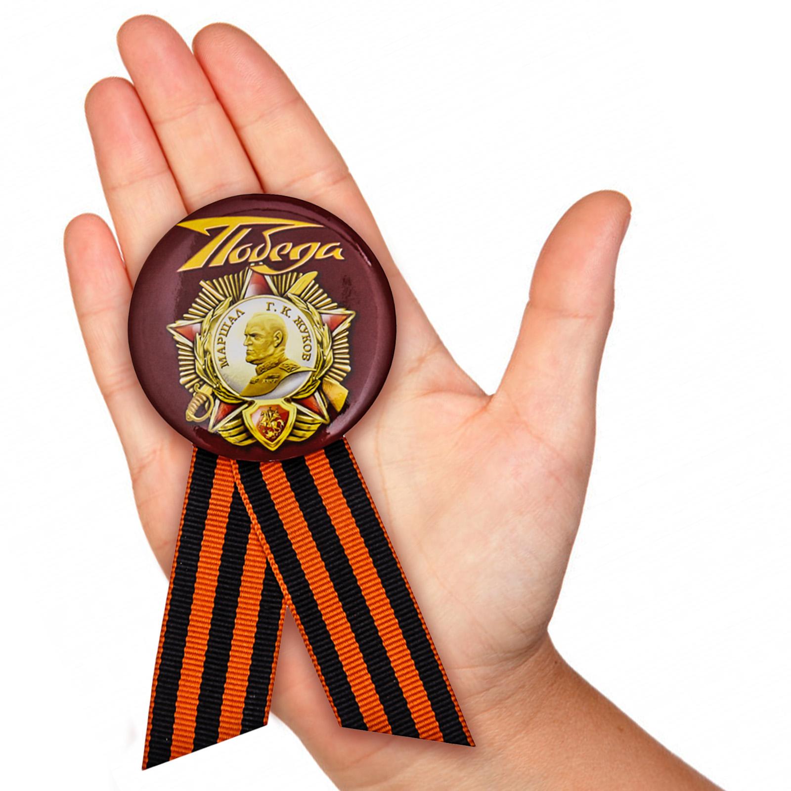 Заказать юбилейный значок «Победа!» с маршалом Жуковым