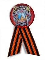 Юбилейный значок с орденом Победы СССР