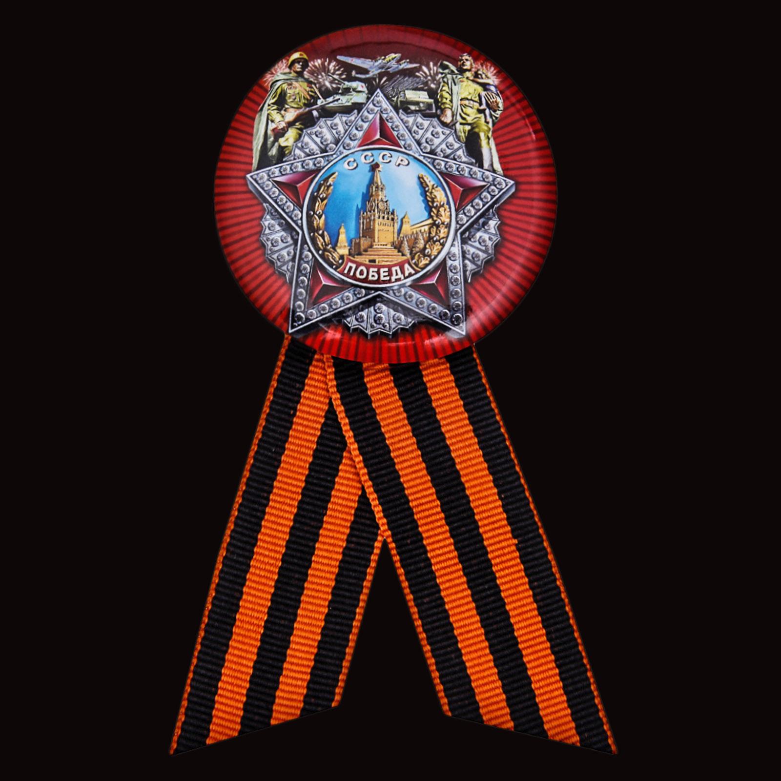 Юбилейный значок с орденом Победы СССР от Военпро