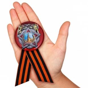 Заказать юбилейный значок с орденом Победы СССР
