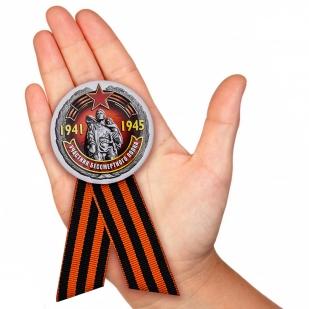 Заказать юбилейный значок «Участник Бессмертного полка» на 75 лет Победы
