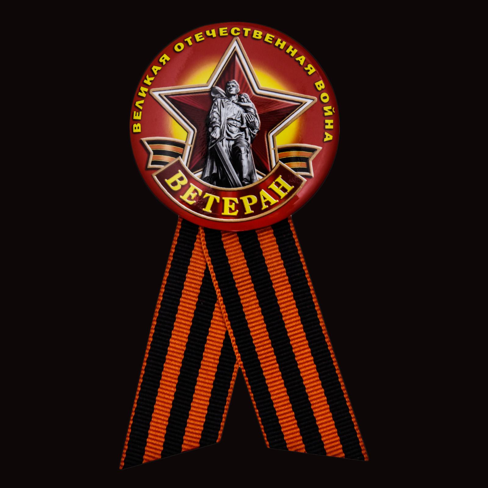 Юбилейный значок «Ветеран ВОВ» в Военпро