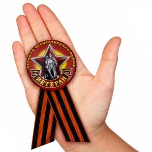 Заказать юбилейный значок «Ветеран ВОВ»