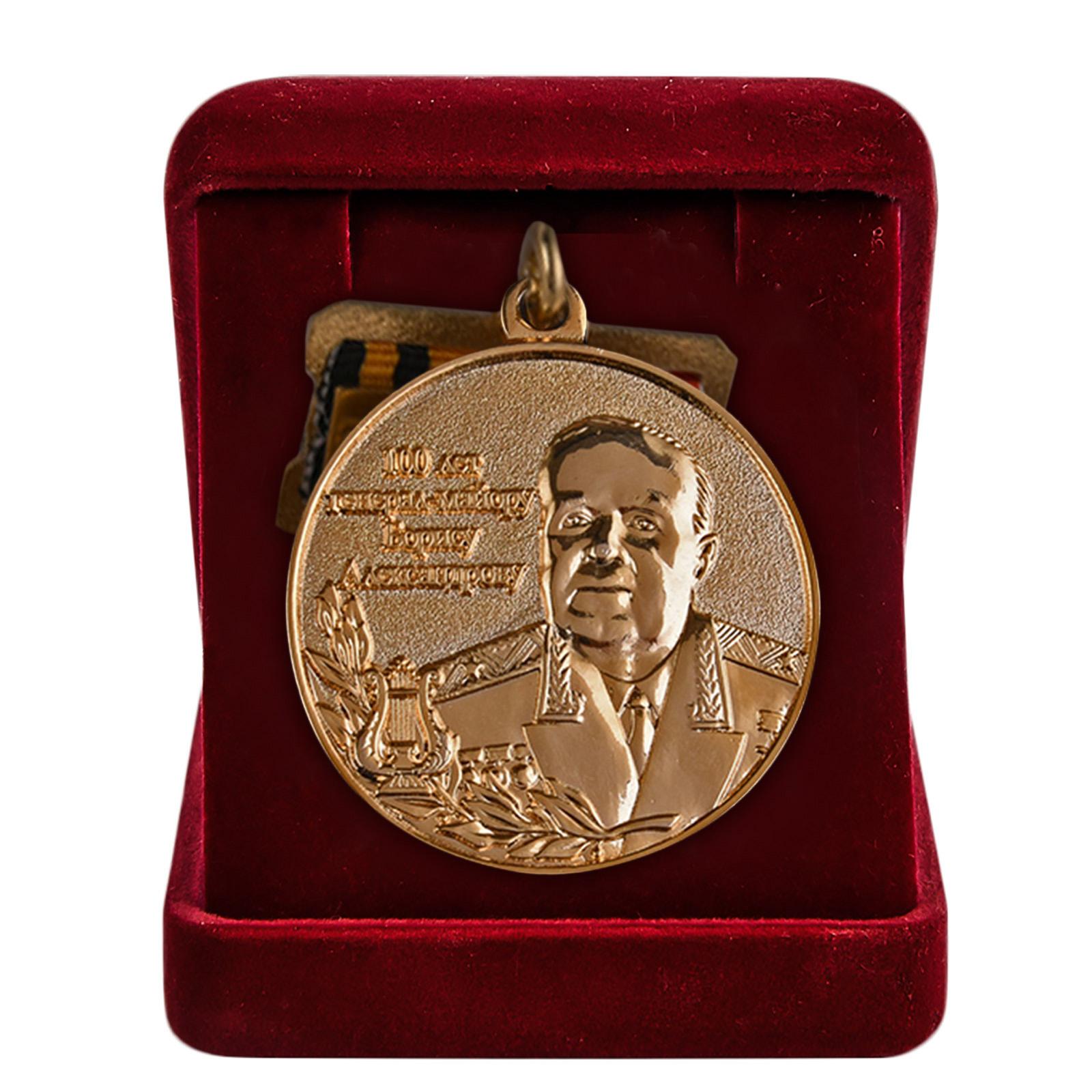 Купить юбилейный знак 100-лет Генералу Александрову МО РФ онлайн с доставкой