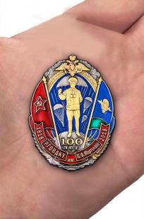 """Заказать юбилейный знак """"100 лет РВВДКУ им. В. Ф. Маргелова"""""""