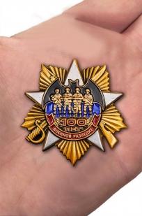 """Юбилейный орден """"100 лет Военной разведке"""" от Военпро"""