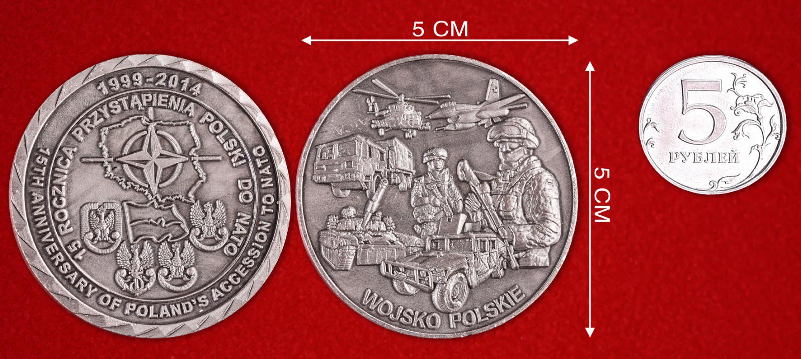 """Юбилейный знак армии Польши """"15 лет присоединения к НАТО"""""""