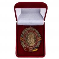 Юбилейный знак ГСВГ заказать в Военпро