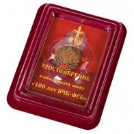 Юбилейный знак к 100-летию ВЧК-ФСБ в нарядном футляре из флока