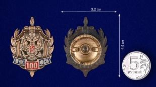 Юбилейный знак к 100-летию ВЧК-ФСБ в нарядном футляре из флока - сравнительный вид