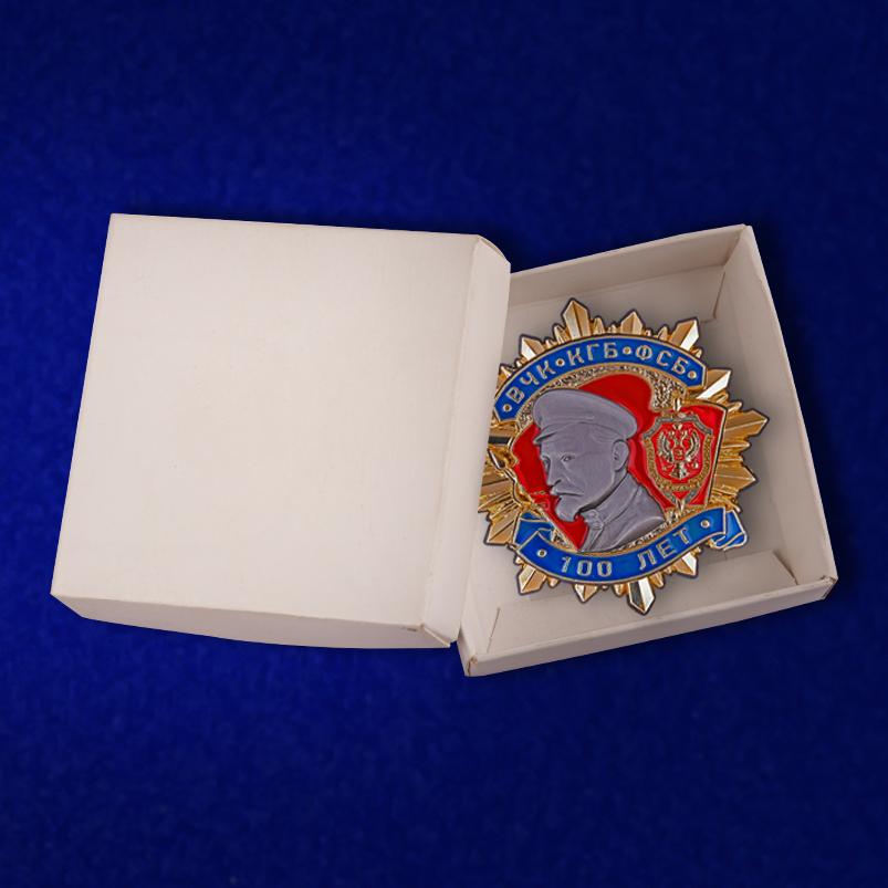 Юбилейный знак к 100-летию ВЧК-КГБ-ФСБ (1 степени) с доставкой