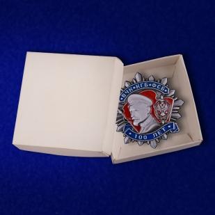 Юбилейный знак к 100-летию ВЧК-КГБ-ФСБ (2 степени) с доставкой