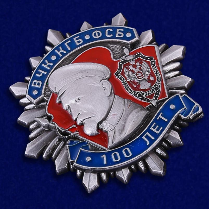 Юбилейный знак к 100-летию ВЧК-КГБ-ФСБ в бархатистом темно-бордовом футляре
