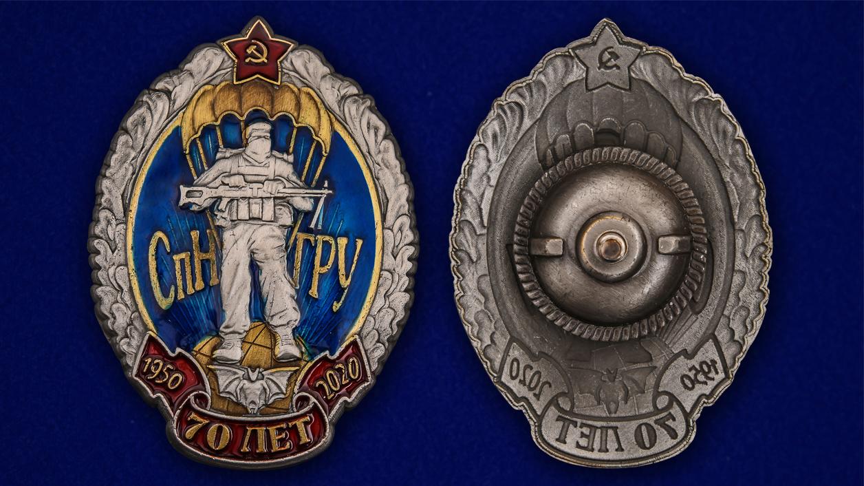 Юбилейный знак Спецназа ГРУ