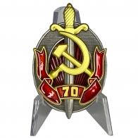 Юбилейный знак Заслуженный работник органов внутренних дел на подставке