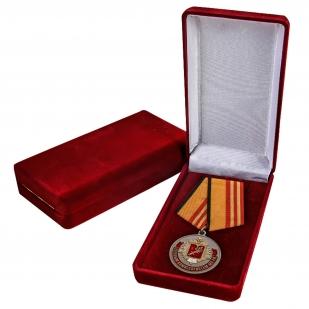 Юбилейная медаль 100 лет Военным комиссариатам МО РФ