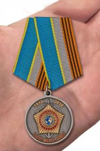Юбилейная медаль 100 лет Службе внешней разведки России - вид на ладони