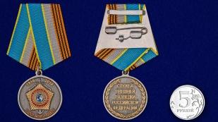 Юбилейная медаль 100 лет Службе внешней разведки России - сравнительный вид