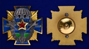 Юбилейный орден ВДВ в футляре - аверс и реверс